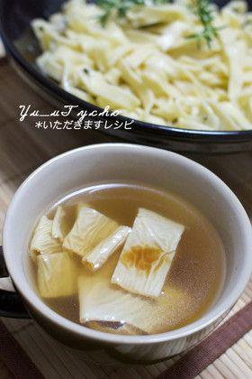 湯葉のコンソメスープ