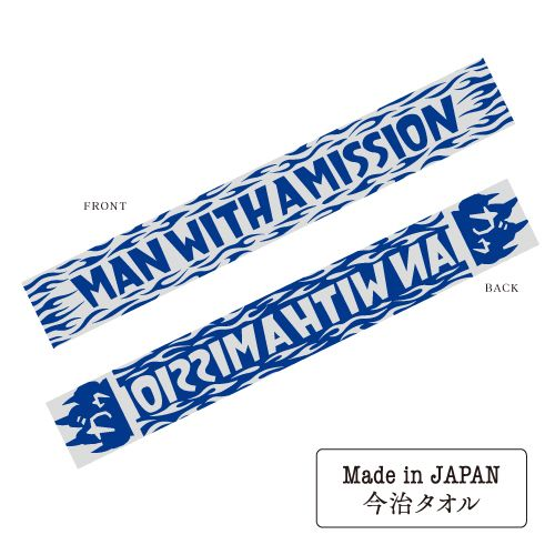 Hands Up!! マフラータオル5 - MWAM Official Web Shop