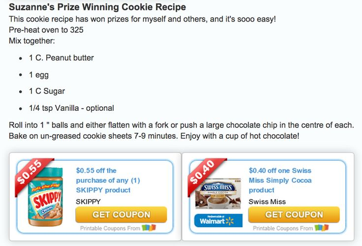 Use these #coupons to enjoy my prize winning cookies. See recipe on our blog.