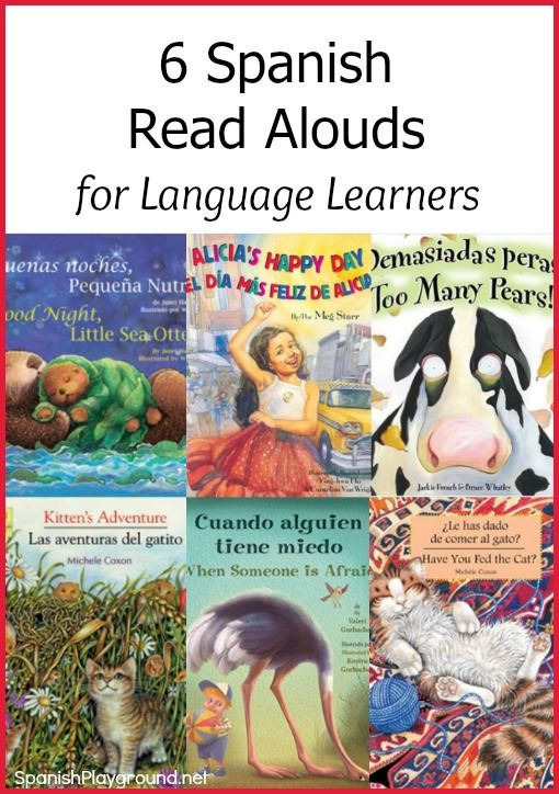 Spanish Read Aloud Books for Language Learners