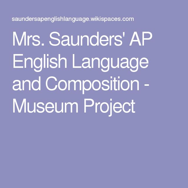 english language literature and composition essays