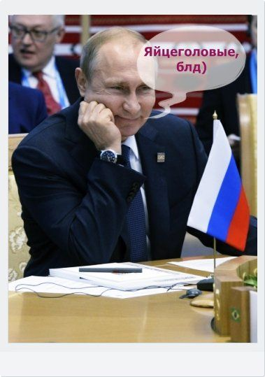 Голос Мордора в Твиттере: «Журнальный прилавок в Лондоне. Putinis here andPutinis there,Putinis busyeverywhere. https://t.co/KmOo4HRnP6»