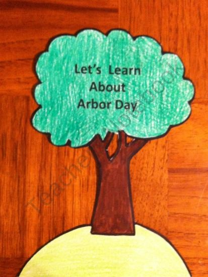Tree identification book available from the Arbor Day Foundation