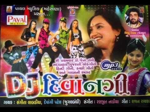 DJ Diwangi |Sangeeta Labadiya & Devangi Patel | Audio Juke Box