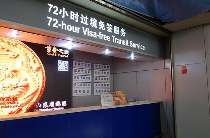 One-Day Guangzhou Visa-Free Tour With Round-trip Transfer Between Guangzhou Airport And City Center 			If your international flight itinerary has a day of temporary layover in Guangzhou, this tour is perfect for you! You English-speaking tour guide, driver, and personal car will pick you up from Guangzhou Baiyun International Airport and transfer your to Guangzhou city center where you will visit highlights of Guangzhou's most popular attractions and then returned to the airpo...