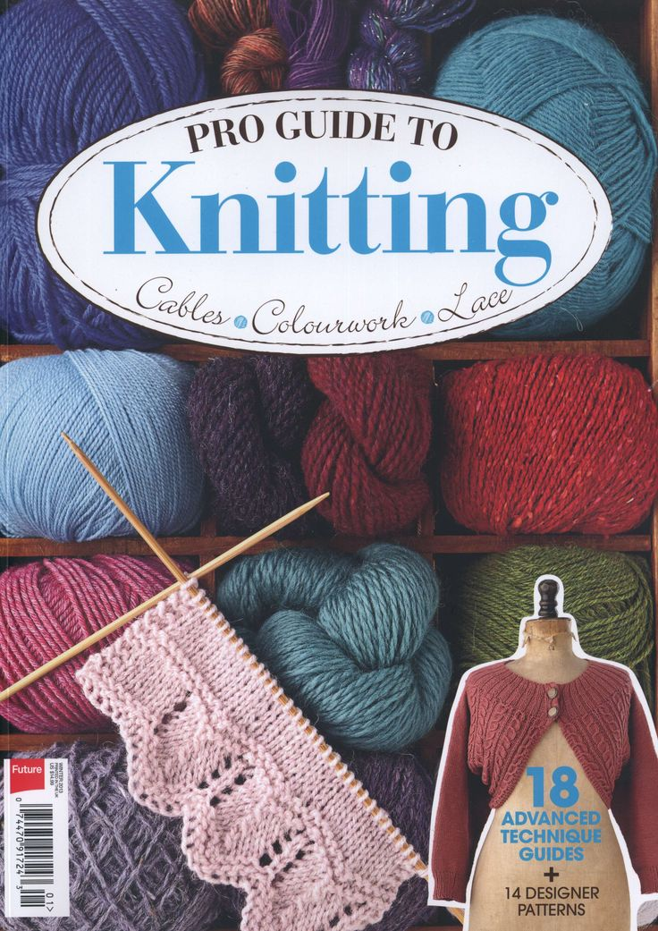 PRO GUIDE TO KNITTING 2013