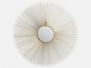 Lustro Sunbeam Kare Design 79763
