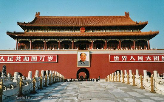 Bejing, China: The Forbidden City & Tianamen Square. I found my heart racing in this place just thinking about its history.