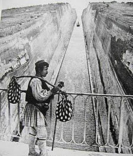 νοσταλγικές φωτογραφίες από την παλιά Ελλάδα!