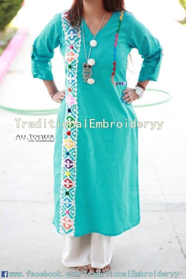 Sindhi Cutwork  Pakistani Dresses  Pinterest