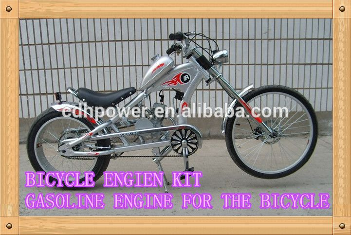 bicycle kits electric bike for MTB front motor bicycle for sale gas powered bicycle#gas powered bicycles for sale#bicycle