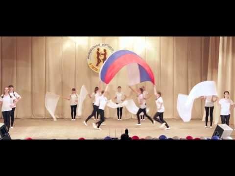 Танец с флагами - YouTube