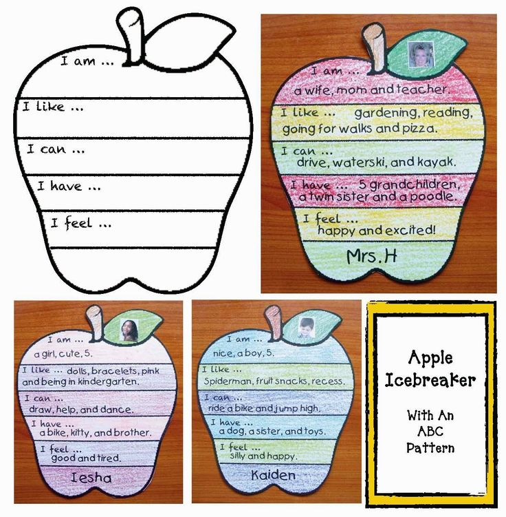 Back To School Apple Icebreaker Classroom Back To And Book
