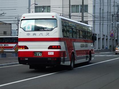 北海道中央バスのおしり 日本中の中央バスまとめ