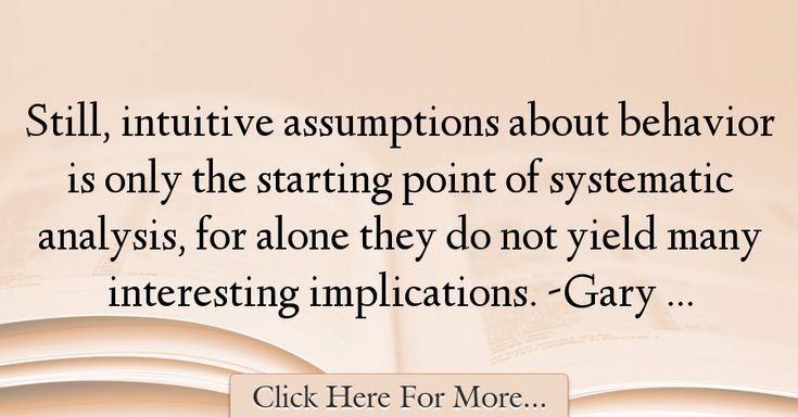 Gary Becker Quotes About Alone - 1541