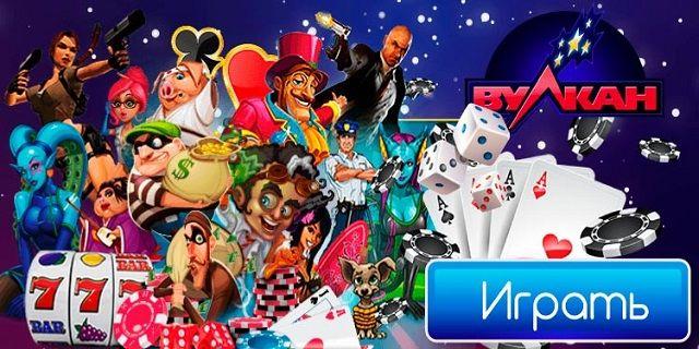 Онлайн игровое казино на реальные где находится казино в игре мафия