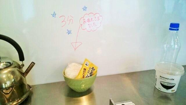 マグネットもメモ書きもOK!家族へのメッセージが残せるキッチン壁、ホーローのパネル - Yahoo!不動産おうちマガジン