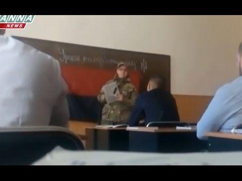 CHOCANTE! Aula de nazismo na Ucrânia