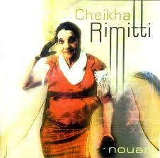 Cheikha Rimitti. Música popular Argelia. Fondo multicultural de la Biblioteca Manuel Alvar (Delicias)