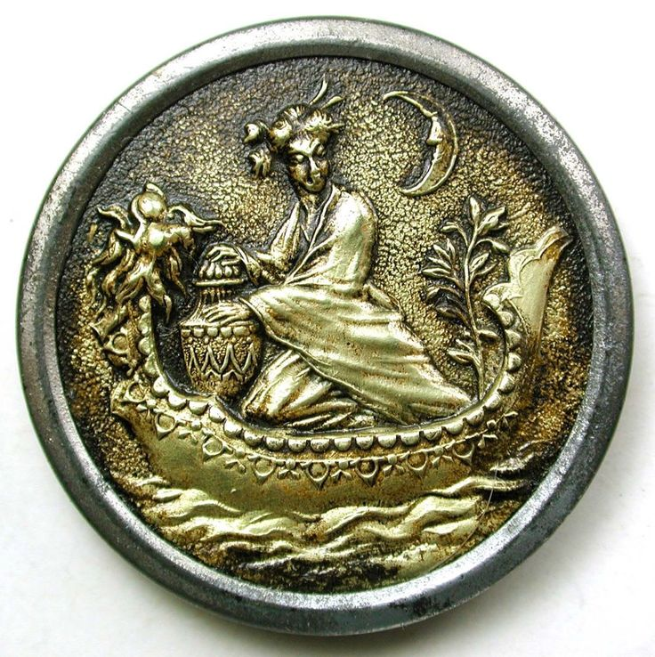 Scarce Antique Brass Button Woman in Detailed Dragon Boat Crescent Moon 1 & 3/16