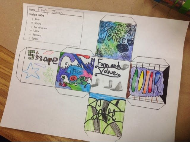 Mrs. Knight's Smartest Artists: make a 3D cube with art elements!