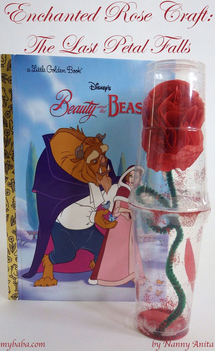 Make your own Enchanted rose from Beauty and the Beast.