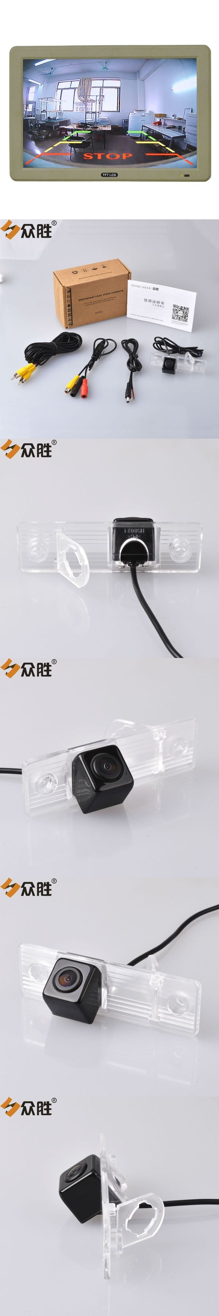 Car Rear View Camera for Chevrolet Cruze Captiva Car Reverse Parking Assistance Rearview Camera Auto Backup Camera HS8021SMT