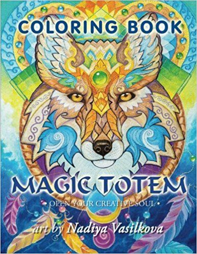 Amazon Magic Totem Coloring Book For Grown Ups Adult