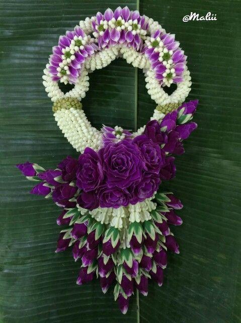 มะลิ พวงมาลัย www.facebook.com/malii.phuangmalai/ www.malimalai.com line:maliigarland Line:@maliii 09 2378 8811