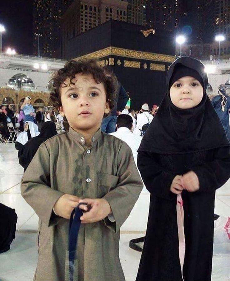 Дети мусульмане картинки