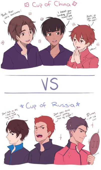 Cup of China vs Cup of Russia | Phichit Chulanont | Guang Hong Ji | Leo De La Iglesia | Seung Gil Lee | Michele Crispino | Jean Jacque Leroy | Yuri on Ice | YOI