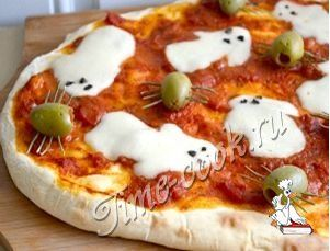Пицца «Приведения» на Хэллоуин