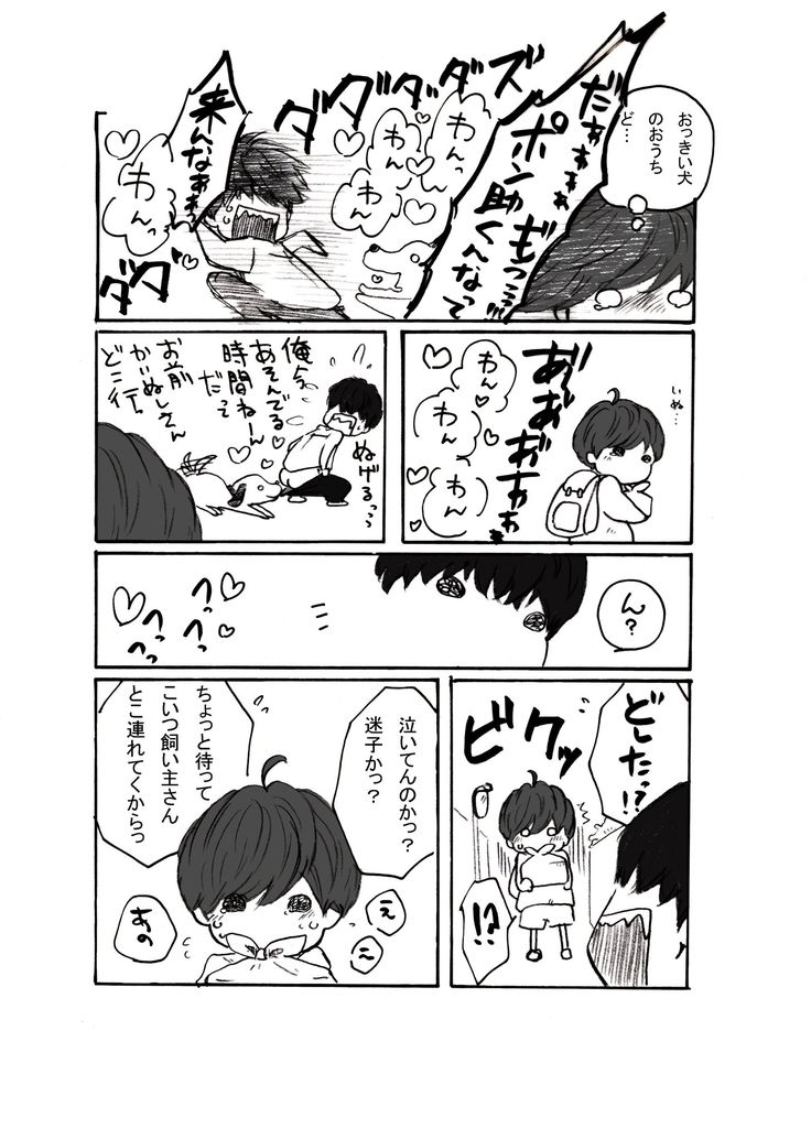 牧 春 小説 #MakiHaru Novels, Japanese