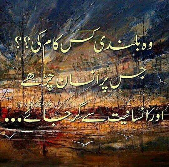 For Pakistani politicians