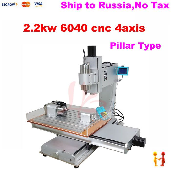 (Russain no tax!) 4 AXIS CNC Cutting Machine Hot Sale Mini CNC Router 6040 2200W for stone metal woodworking with water sink