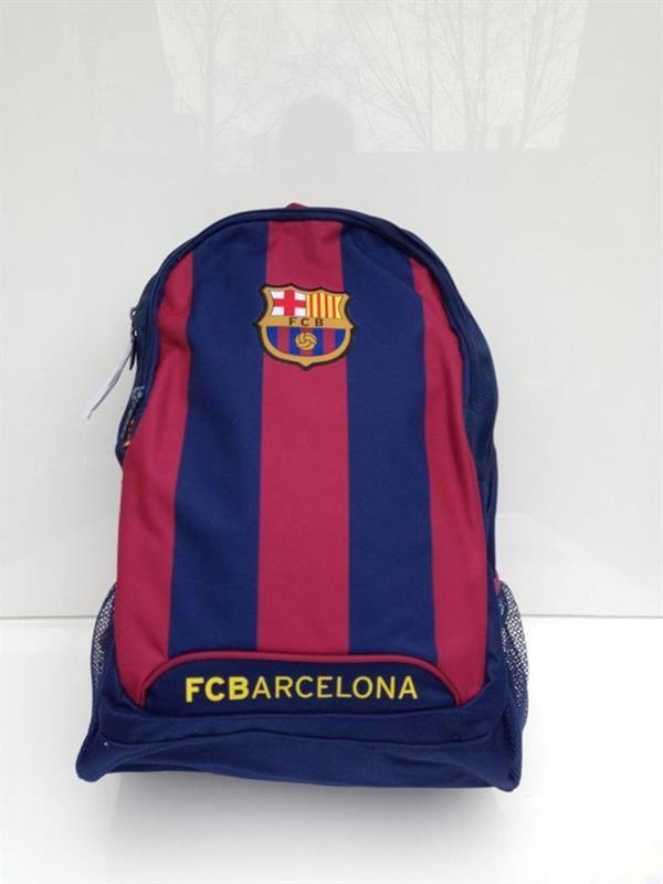 F.C. Barcelona skoletaske