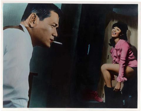 Japanese Film Noir #8