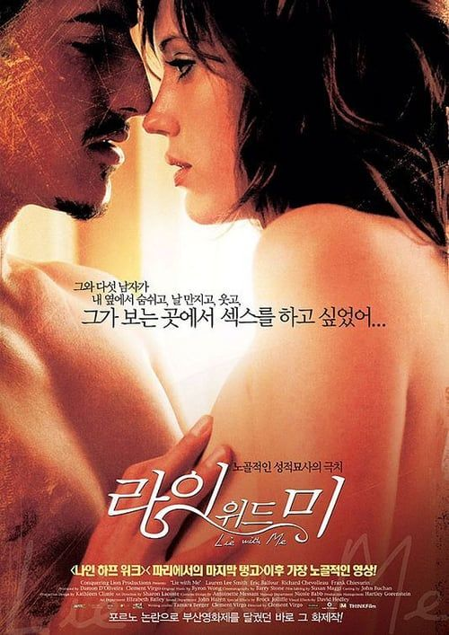 Watch Lie With Me 2005 Full Movie Online Free