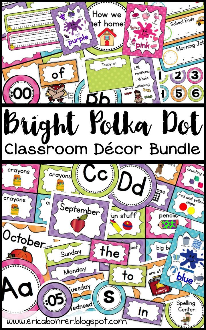 Bright Polka Dot Classroom Decor Bundle - everything you need to create a bright, print rich, primary classroom.