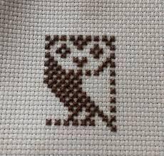 cross stitch pattern owl - Google Search