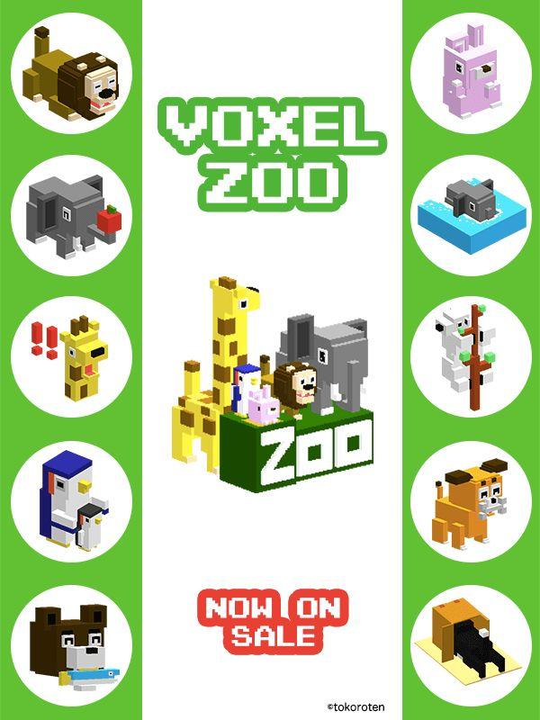 VOXEL ZOO 3Dの動物たち