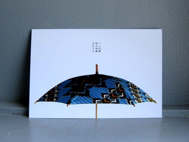 『ハレ日傘時々雨傘』展2013 @ 群青