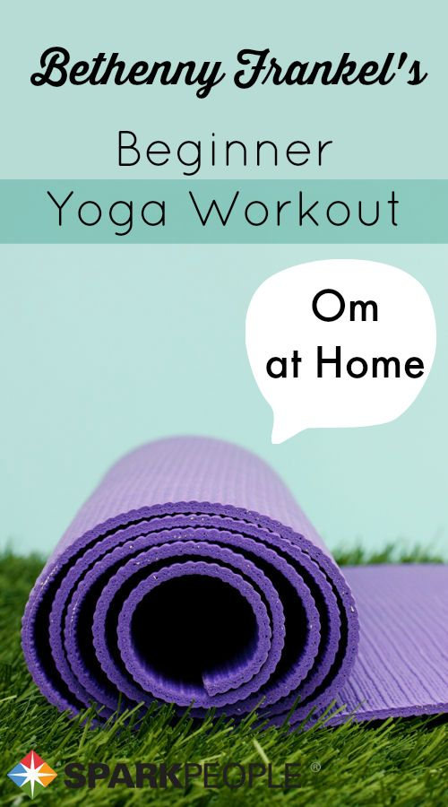"Are you just beginning yoga? Try this 14-minute basic yoga workout video--it might be just the thing you need to help you learn how to ""om"" at home."