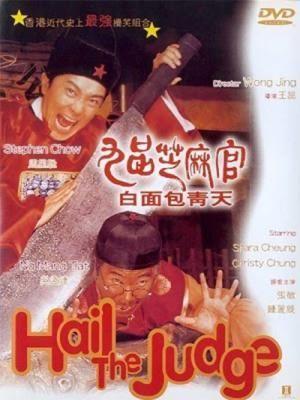 Phim Quan Xẩm Lốc Cốc
