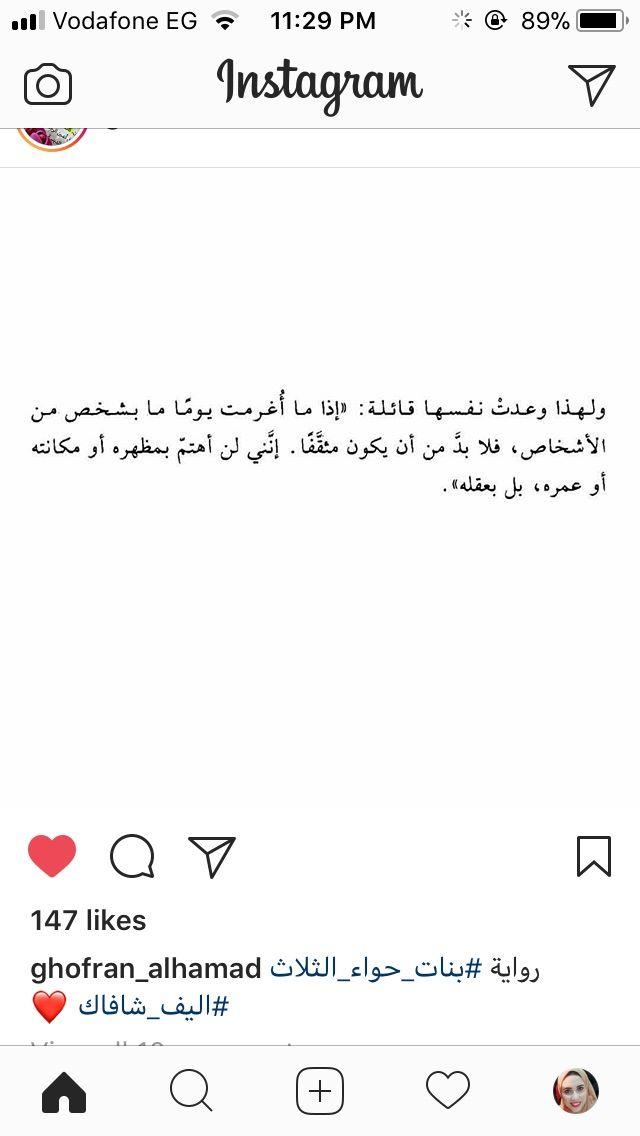 Pin By Zeinab El Sayed On اقتباسات Math Instagram Math Equations