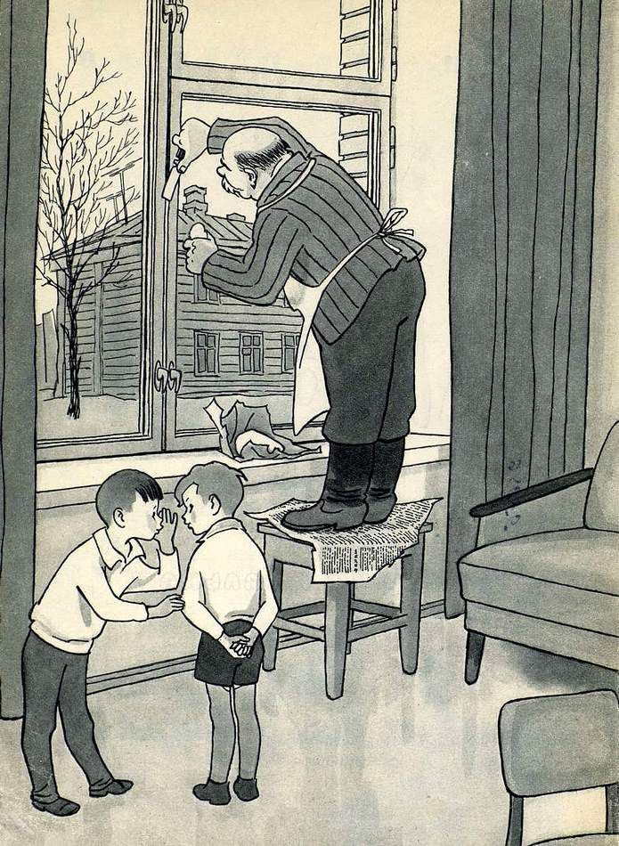 """""""Замазка"""" Автор: Носов Николай Николаевич; Художник: Вальк Генрих Оскарович М.: Детская литература, 1968."""