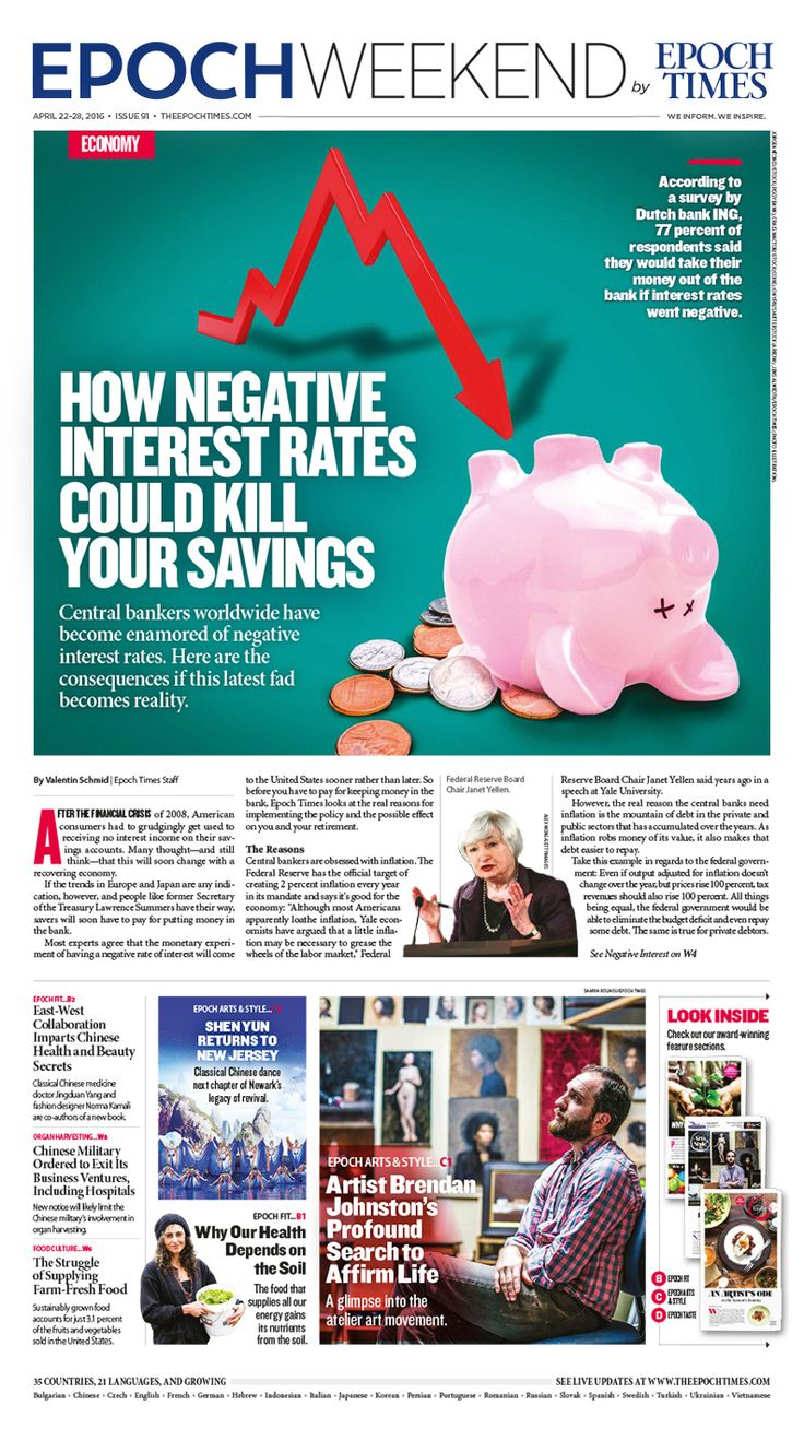 Negative Interest Rates Are Coming and What This Means for You|Epoch Times #Economy #Markets #newspaper #editorialdesign