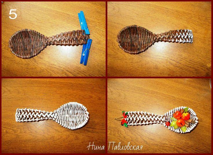 # плетение # бумажная лоза # рукоделие # ложка декоративная#