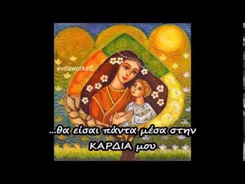 Γιορτή της Μητέρας: Μια αλφαβήτα για την μανούλα!