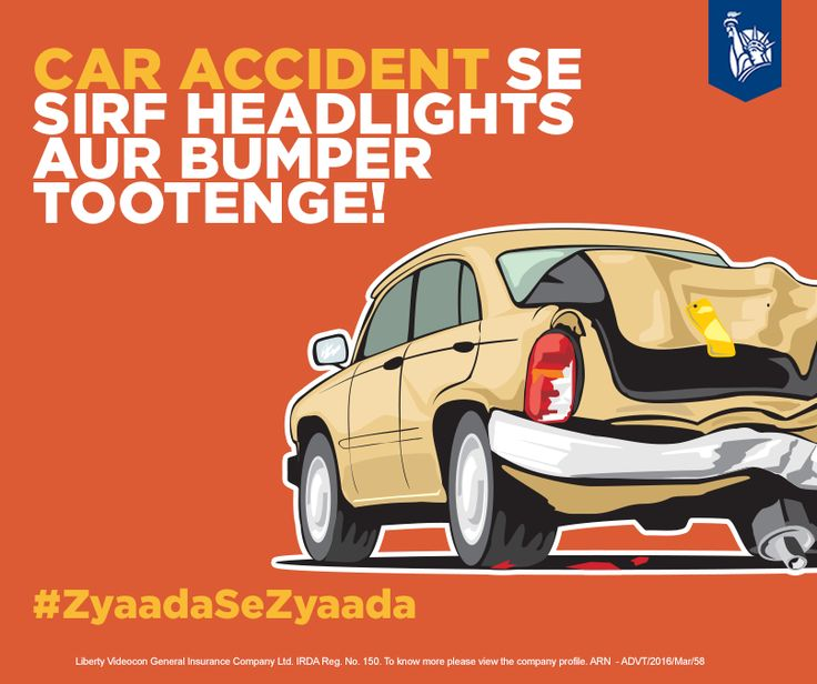 A car crash won't cost you a lot… #ZyaadaSeZyaada sirf bumpers & headlights!